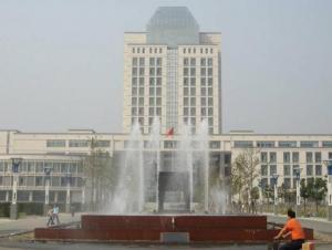 Jiangnan University