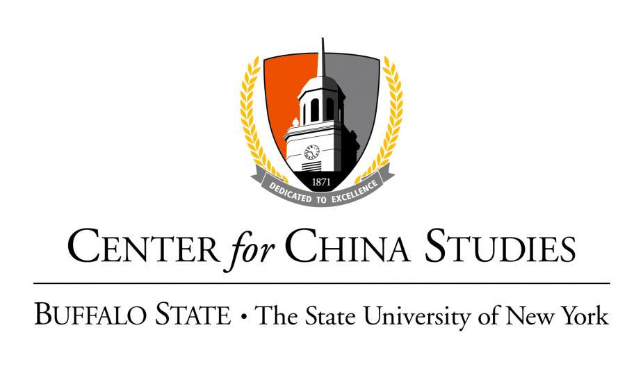 Center for China Studies Department Crest